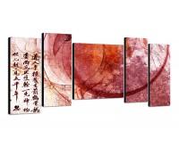 chinesische Zeichen rot