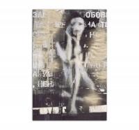 Alexa, Art-Poster, 61x91cm