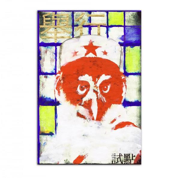 Hero, Art-Poster, 61x91cm