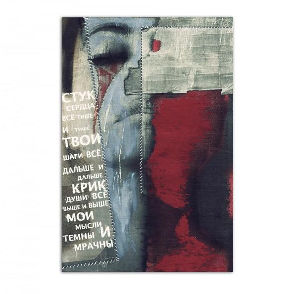 Pain, Art-Poster, 61x91cm
