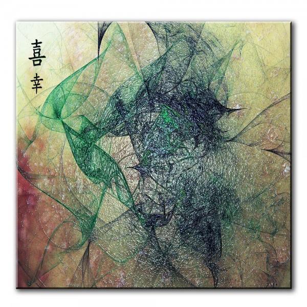 Weiblichkeit, abstrakt, 60x60cm