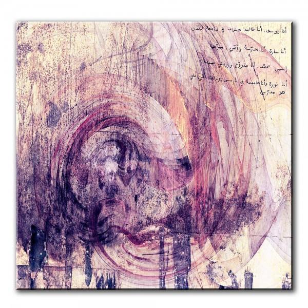 Ausbruch, abstrakt, 60x60cm