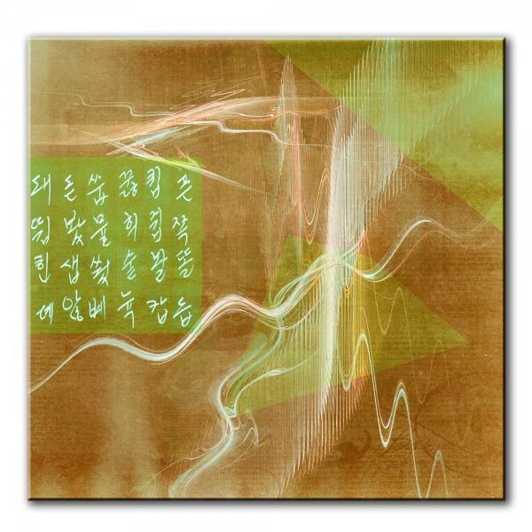 Hauch in Harmonie, abstrakt, 60x60cm