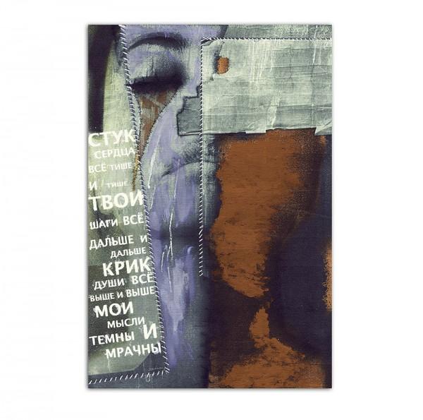 Pain 2, Art-Poster, 61x91cm